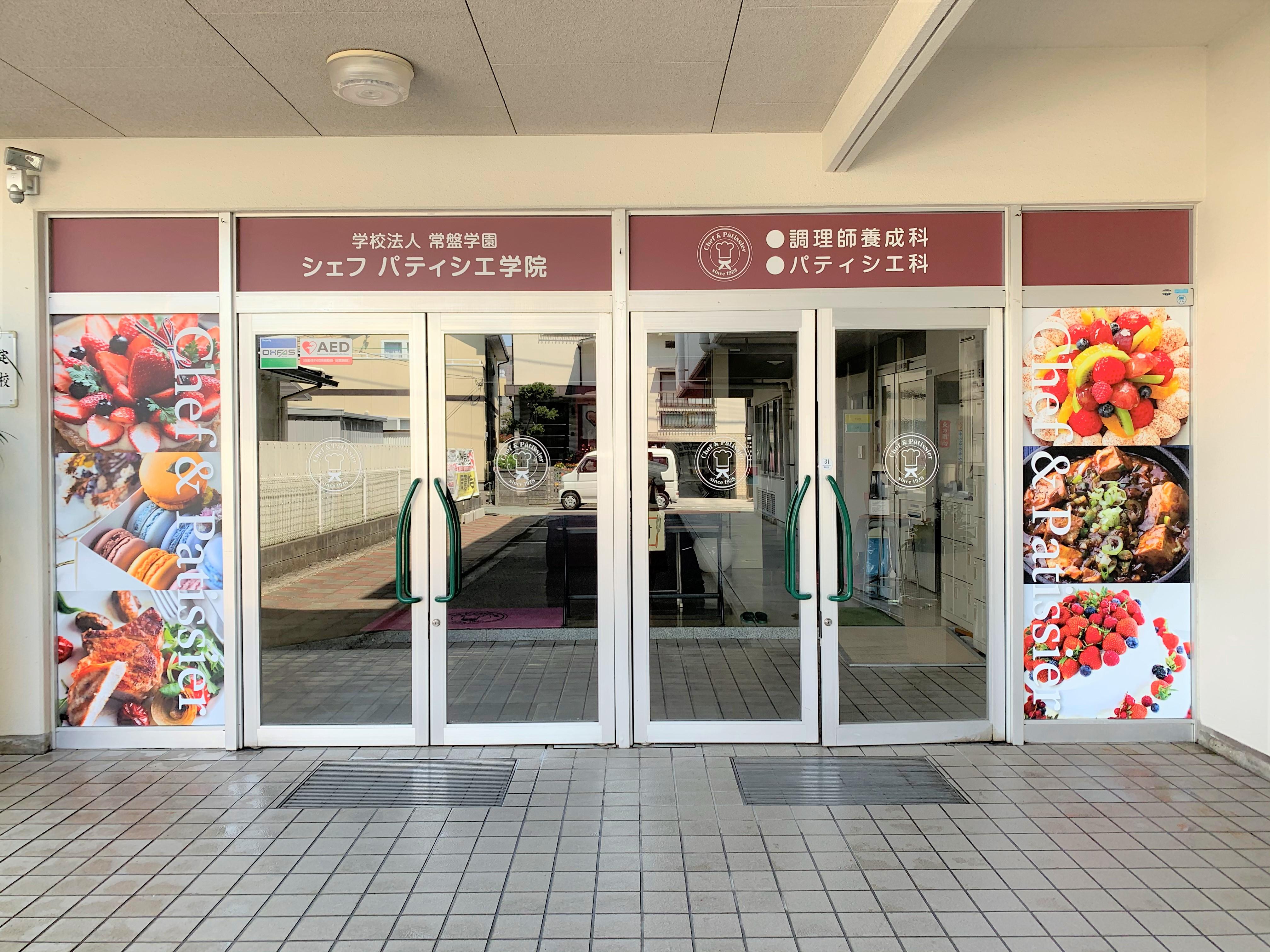 熊本でオンリーワンだから「スゴイ」!